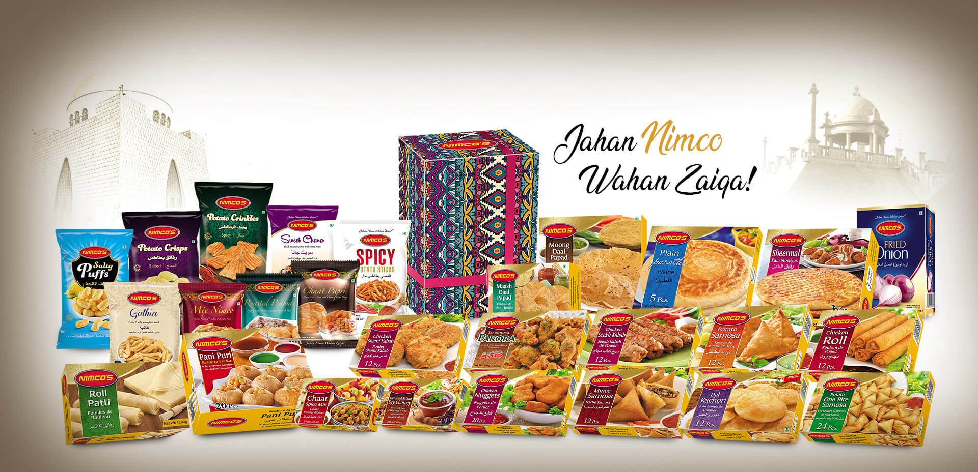 Nimcos - Traditional Pakistani Foods, Snacks & Nuts  Buy